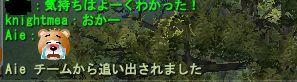 e0124899_132502.jpg