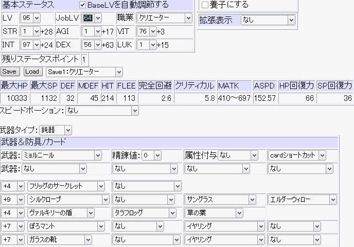 f0140401_130558.jpg