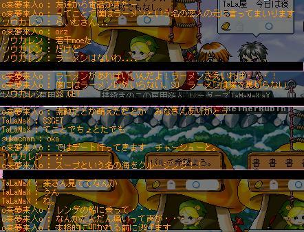 f0127202_23244532.jpg
