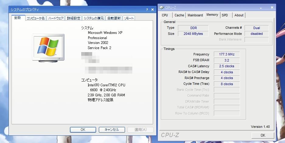 c0061212_2101289.jpg