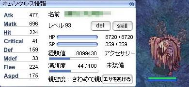 d0061514_731112.jpg