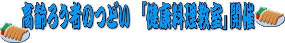 d0070316_16314310.jpg