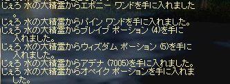 d0101029_9235312.jpg