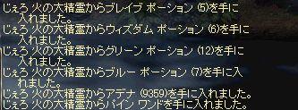 d0101029_9252133.jpg