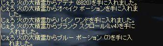 d0101029_9254391.jpg
