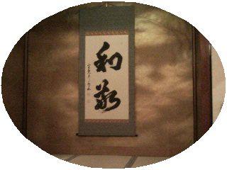 f0063729_1304011.jpg