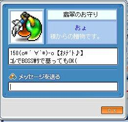 c0114232_20594470.jpg