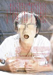 b0111346_18191130.jpg