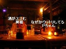 a0074049_5191974.jpg