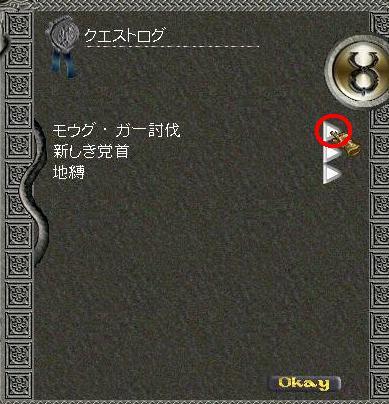 f0112549_2033661.jpg
