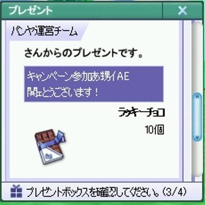 f0148156_2104584.jpg