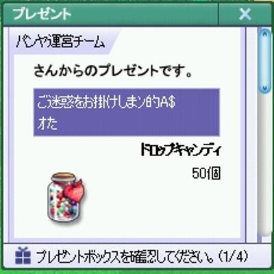 f0148156_2115413.jpg