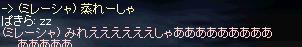 f0043259_80864.jpg