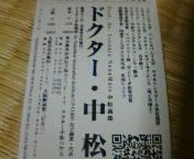 b0020765_1033166.jpg