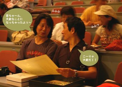 ミヤダラ in 東京 大賞受賞レポート_b0068169_1814383.jpg
