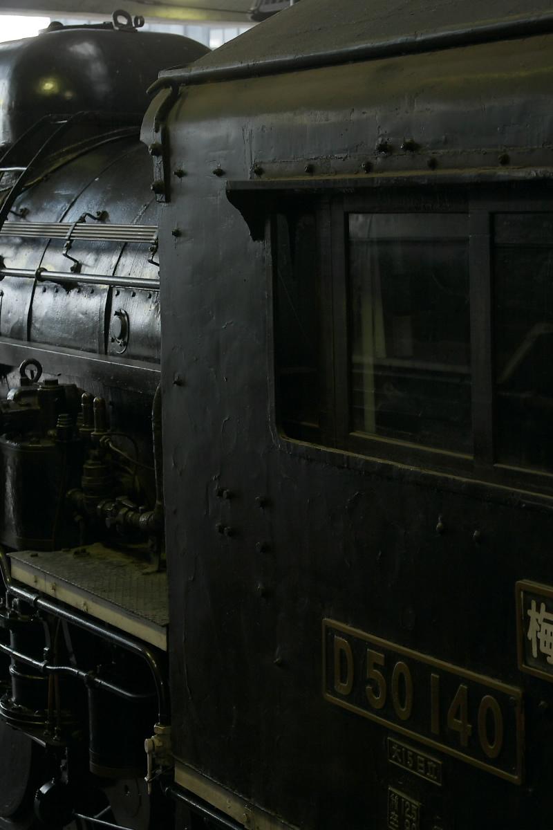 京都 梅小路蒸気機関車館_f0021869_2128684.jpg