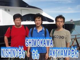 7月14日 ラチャヤイ島_d0086871_1552318.jpg