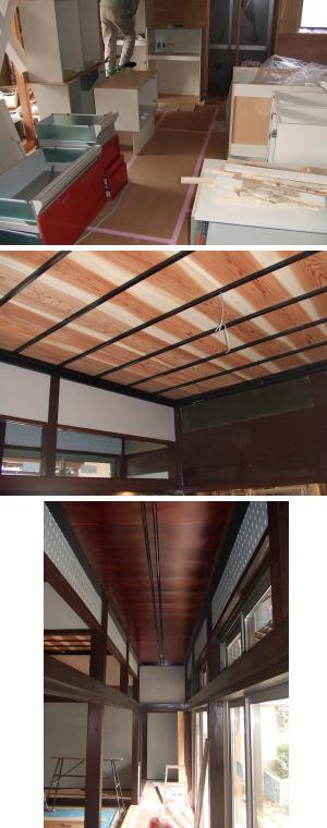 2月17日 キッチン施工、和室天井仕上げ_a0073775_10135659.jpg