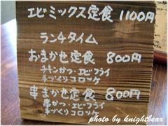 f0007278_21394729.jpg