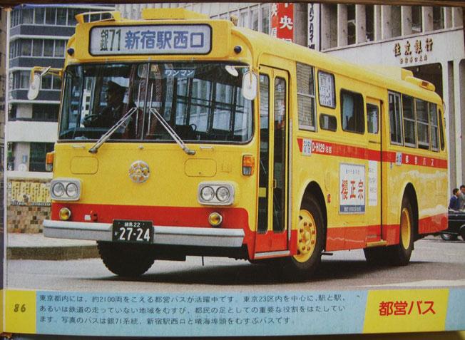 f0056081_19105264.jpg