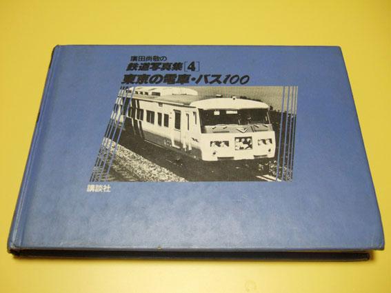 f0056081_1982677.jpg