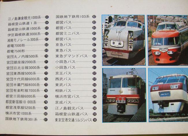 f0056081_1992872.jpg