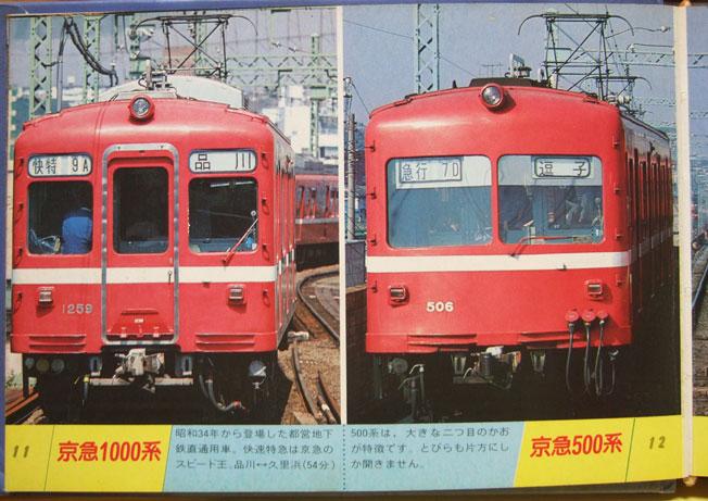 f0056081_1995012.jpg