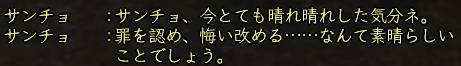 d0080483_026587.jpg