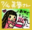 b0064495_11405159.jpg