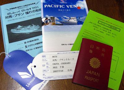 幻の・・・・豪華客船の旅_a0047200_16403688.jpg