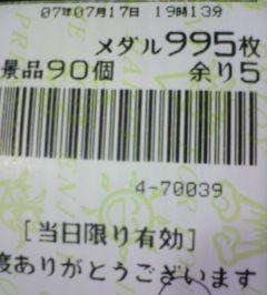 f0065228_0213228.jpg