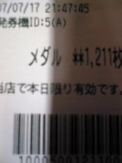 f0065228_0304792.jpg