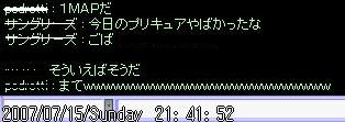 a0085833_1201791.jpg