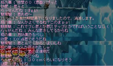 f0048433_13445870.jpg
