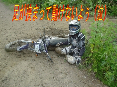 e0022736_1004544.jpg