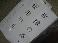 a0019747_2251436.jpg