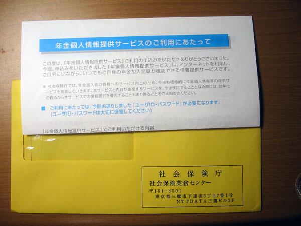 f0095057_011775.jpg