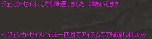 a0030061_1613699.jpg