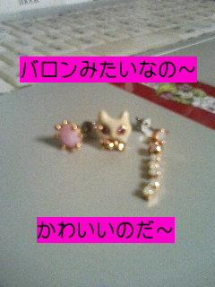 f0061474_22465821.jpg