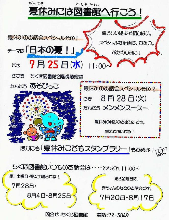 f0101679_831167.jpg