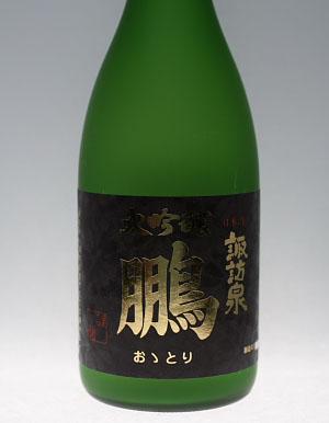 純米吟醸 満天星 [諏訪酒造]_f0138598_22361197.jpg
