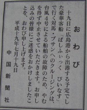 完全腑抜け状態_a0047200_2157437.jpg