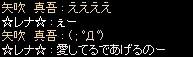 e0076602_21505333.jpg