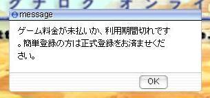 b0098610_1045760.jpg