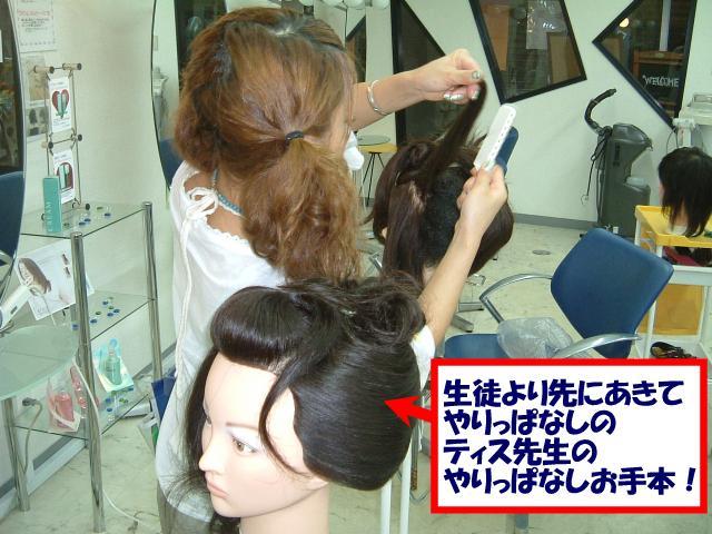f0147821_21344849.jpg