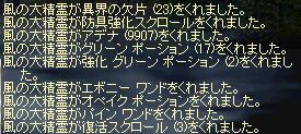 c0083242_034488.jpg