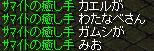 a0061353_20544399.jpg