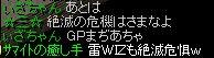 a0061353_20565948.jpg