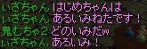 a0061353_211337.jpg
