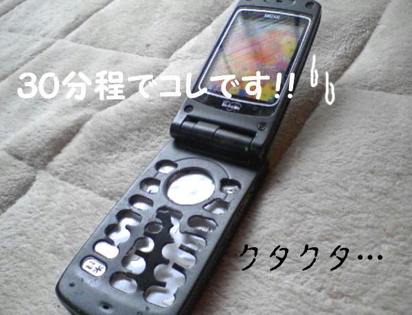 f0132055_23412536.jpg